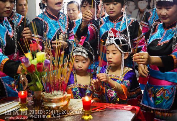 """""""三月三·畲家情""""乌饭节"""
